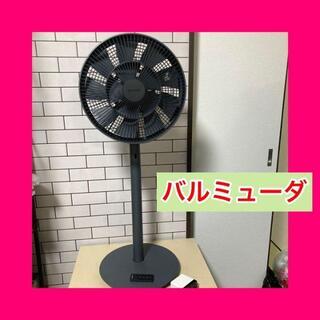 バルミューダ(BALMUDA)のBALMUDA バルミューダ EGF-1600 扇風機 The GreenFan(扇風機)