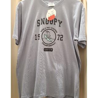 スヌーピー(SNOOPY)の新品 サーフィン 水色 スヌーピー メンズ Tシャツ Snoopy 波乗り(Tシャツ/カットソー(半袖/袖なし))