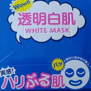 在庫処分品】透明白肌 ホワイトマスクN 20点セット(パック/フェイスマスク)