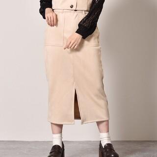 エムズエキサイト(EMSEXCITE)の新品☆ems excite ナロースカート フリーサイズ(ロングスカート)