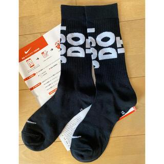ナイキ(NIKE)のNIKE/靴下/25〜27cm/新品未使用/正規品/黒色/1セットのみの販売(ソックス)