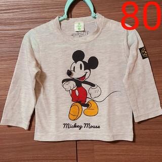 ディズニー(Disney)のディズニー ミッキー 全身 カットソー グレー(シャツ/カットソー)