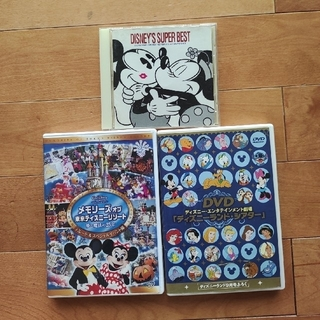 ディズニー(Disney)のディズニーパレード&シアター 2枚DVD ディズニースーパーベストCD 計3枚組(キッズ/ファミリー)