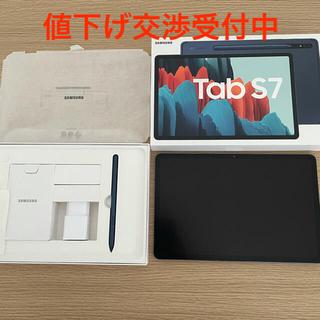 SAMSUNG - Galaxy Tab S7 blue 128GB