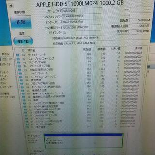 アップル(Apple)の1000GB1TB9.5mm厚2.5インチHDD★プレステ用に調整済(PCパーツ)