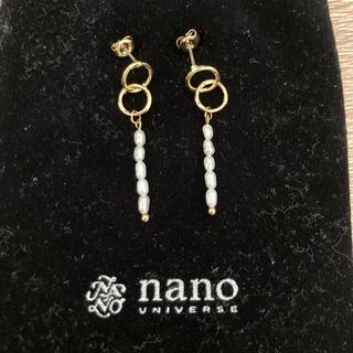 ナノユニバース(nano・universe)の【新品】ピアス  パール  nano universe 袋付き(ピアス)
