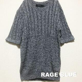 レイジブルー(RAGEBLUE)の【RAGEBLUE】レイジブルー 編込み切替 リネン混 ニット(ニット/セーター)