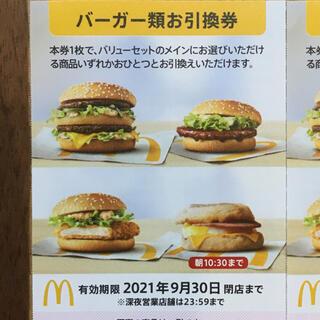 マクドナルド(マクドナルド)の即買OK 🍔 マクドナルド 株主優待券 バーガー1枚(印刷物)