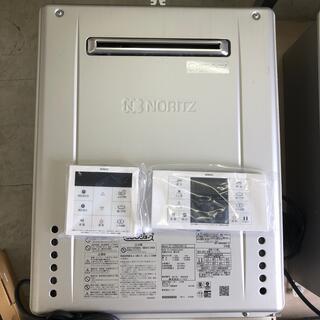 ノーリツ(NORITZ)のガス給湯器 都市ガス(その他)