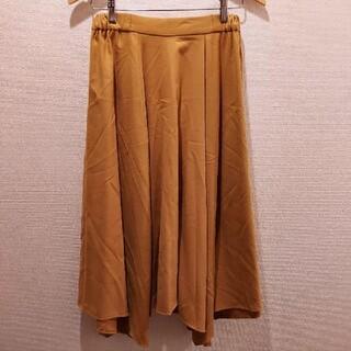 ディスコート(Discoat)のディスコート ロングスカート フリーサイズ 黄色(ロングスカート)