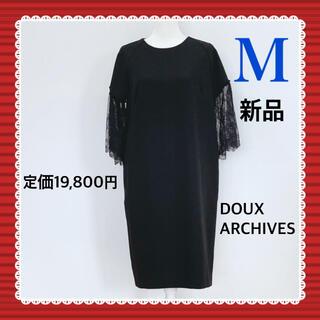 ドゥアルシーヴ(Doux archives)の袖レースラグランワンピース トップス ボトムス ドレス スカート レース 黒 M(ひざ丈ワンピース)