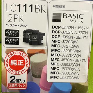 純正品 2brother インクカートリッジ LC111BK-2PK(PC周辺機器)