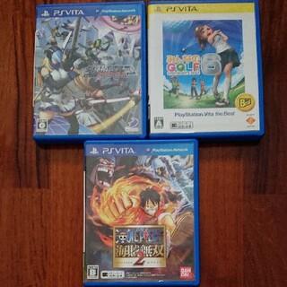 プレイステーションヴィータ(PlayStation Vita)のps vita ソフト3本セット(携帯用ゲームソフト)