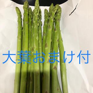 アスパラ(野菜)