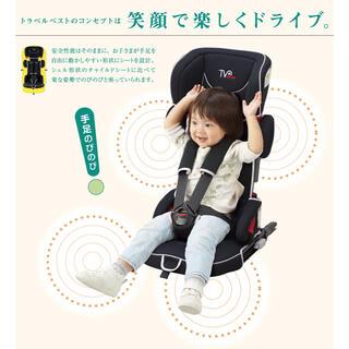 ニホンイクジ(日本育児)のトラベルベストEC Fix   チャイルドシート(自動車用チャイルドシート本体)