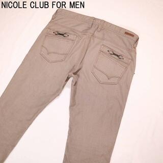 ニコルクラブフォーメン(NICOLE CLUB FOR MEN)のニコルクラブフォーメン スラブツイルパンツ ベージュ 48 L相当(デニム/ジーンズ)