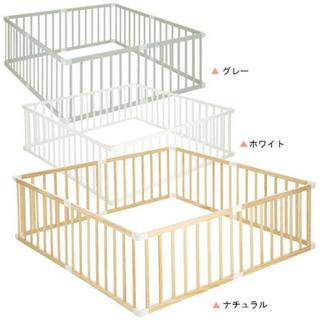 カトージ(KATOJI)のベビーゲート katoji(ベビーサークル)