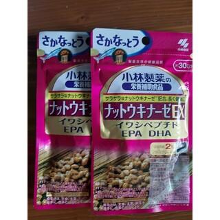 コバヤシセイヤク(小林製薬)の専用 です👀‼️ナットウキナーゼEX 30日分×3袋(その他)