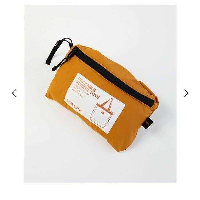KELTY(ケルティ)のKELTY パッカブル・ポケット・トート レディースのバッグ(トートバッグ)の商品写真
