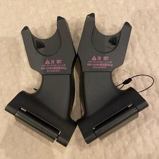 マキシコシ(Maxi-Cosi)のマキシコシ アダプター AIRBUGGY(ベビーカー用アクセサリー)