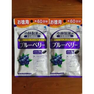 コバヤシセイヤク(小林製薬)の小林製薬 ブルーベリー 60日分×2袋(その他)