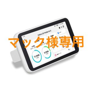 ギャラクシー(Galaxy)のSAMSUNG Galaxy 5G Mobile Wi-Fi SCR01(PC周辺機器)