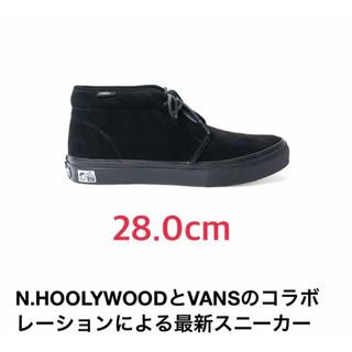エヌハリウッド(N.HOOLYWOOD)のnハリウッド×vans チャッカブーツ ブラック 28.0cm(スニーカー)