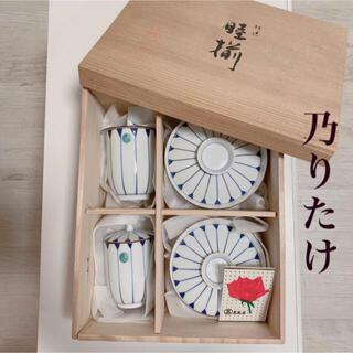 ノリタケ(Noritake)の新品 乃りたけ 夫婦茶碗 湯呑み セット(食器)