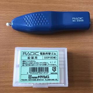 サクラクレパス(サクラクレパス)のサクラクレパス 電動消しゴム 替え芯付き  (消しゴム/修正テープ)