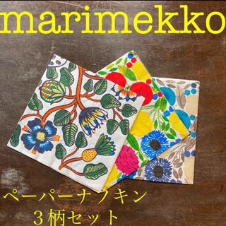 マリメッコ(marimekko)のmarimekko ペーパーナプキン  花系3柄セット ドイツ製 マリメッコ(各種パーツ)
