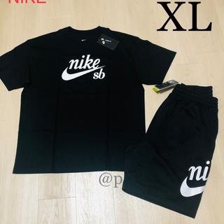 ナイキ(NIKE)の新品 ナイキ スケートボーディング Tシャツ & ショートパンツ  XL(Tシャツ/カットソー(半袖/袖なし))