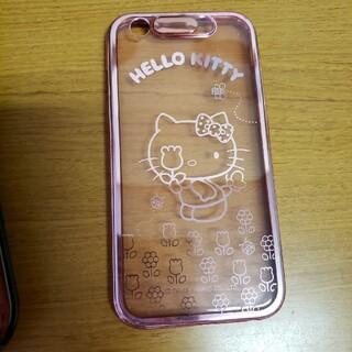 ハローキティ(ハローキティ)のiPhone 6 6s キティちゃん カバー(iPhoneケース)