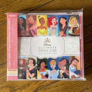 ディズニー(Disney)のアルティメット プリンセス セレブレーション CD アルバム(ポップス/ロック(邦楽))