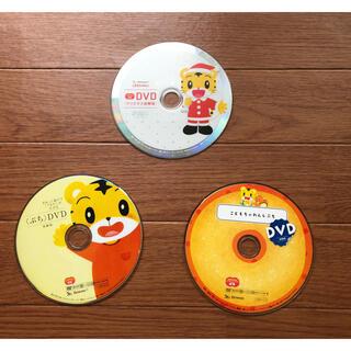 ガッケン(学研)のこどもチャレンジぷち体験版DVD3枚セット(キッズ/ファミリー)