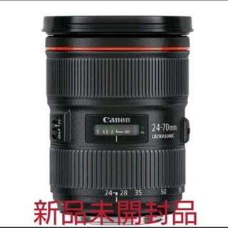キヤノン(Canon)の新品未開封 1年保証 キヤノン EF24-70mm F2.8L II USM(レンズ(ズーム))