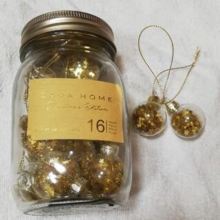ザラホーム(ZARA HOME)の新品 ZARAHOME ゴールドクリスマス星飾り(置物)