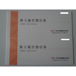 ニッケ ★ 株主優待券 6000円分(ショッピング)