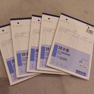 コクヨ(コクヨ)のKOKUYO 請求書 5冊(オフィス用品一般)