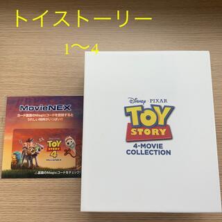 トイストーリー(トイ・ストーリー)のトイストーリー Blu-ray 4ムービー コレクション マジックコード(キッズ/ファミリー)
