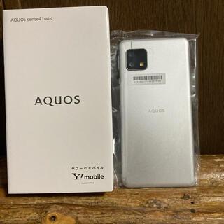 アクオス(AQUOS)のAQUOS sense4 basic シルバー 新品(スマートフォン本体)