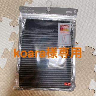 ユニクロ(UNIQLO)のユニクロ ヒートテック タイツ メンズ Sサイズ ブラック(レギンス/スパッツ)