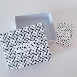 フルラ(Furla)のFURLA  箱(ショップ袋)