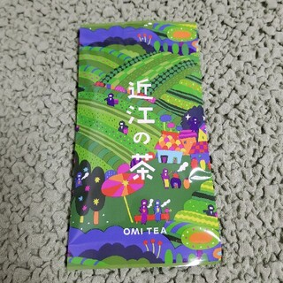 近江のお茶(茶)