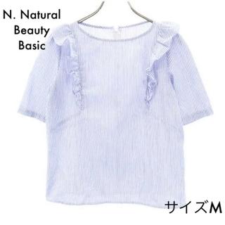 エヌナチュラルビューティーベーシック(N.Natural beauty basic)のエヌ ナチュラルビューティーベーシック 半袖ブラウス M ブルー(シャツ/ブラウス(半袖/袖なし))