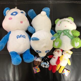 トリプルエー(AAA)の【送料無料】AAA え〜パンダ ぬいぐるみ マスコットキーホルダー 7個セット(キャラクターグッズ)