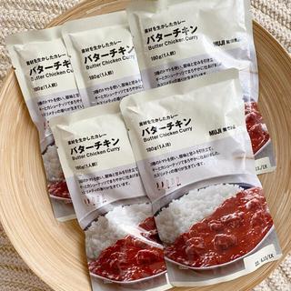 ムジルシリョウヒン(MUJI (無印良品))の無印良品 素材を生かしたカレー バターチキン 180g 5袋 新品(レトルト食品)