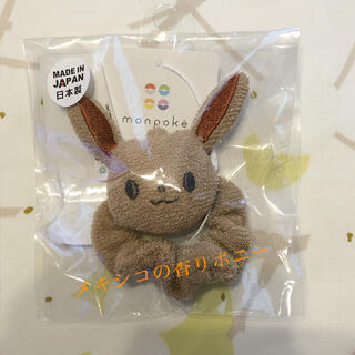 ポケモン(ポケモン)のポケモンセンターオリジナル モンポケ 布製ラトル(がらがら/ラトル)