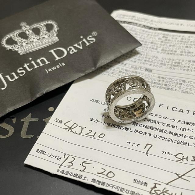 Justin Davis(ジャスティンデイビス)のJUSTIN DAVIS ジャスティンデイビス 7号 マイラブリング シャイニー レディースのアクセサリー(リング(指輪))の商品写真