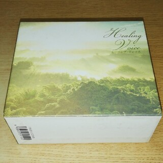 CD Healing VOICE ヒーリングヴォイス
