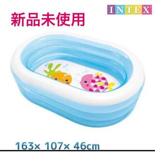 インデックス(INDEX)のINTEX マイシーフレンズプール 163×107×46cm 57482(マリン/スイミング)